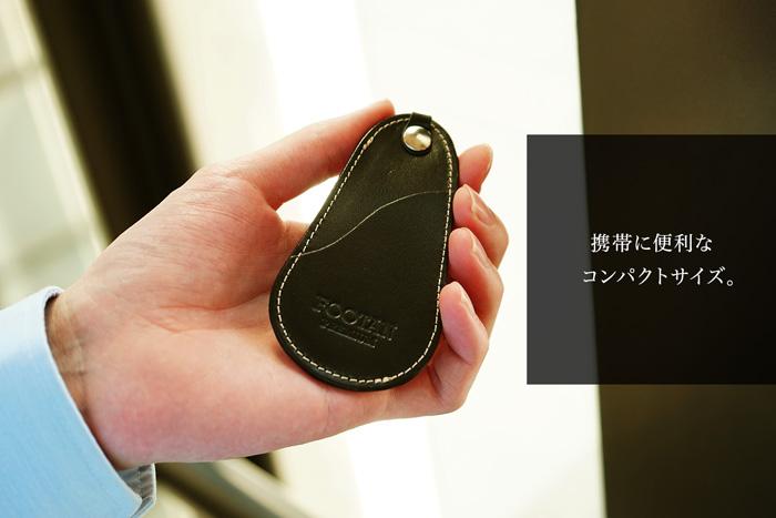 携帯に便利なコンパクトサイズの靴べら